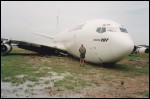 photo of Boeing 707-321C YR-ABN