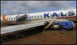 photo of Embraer ERJ-195LR (ERJ-190-200LR) PK-KDC