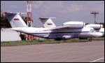 photo of Antonov 74 RA-74017