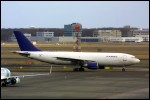 photo of Airbus A300B4-203F SU-BMZ