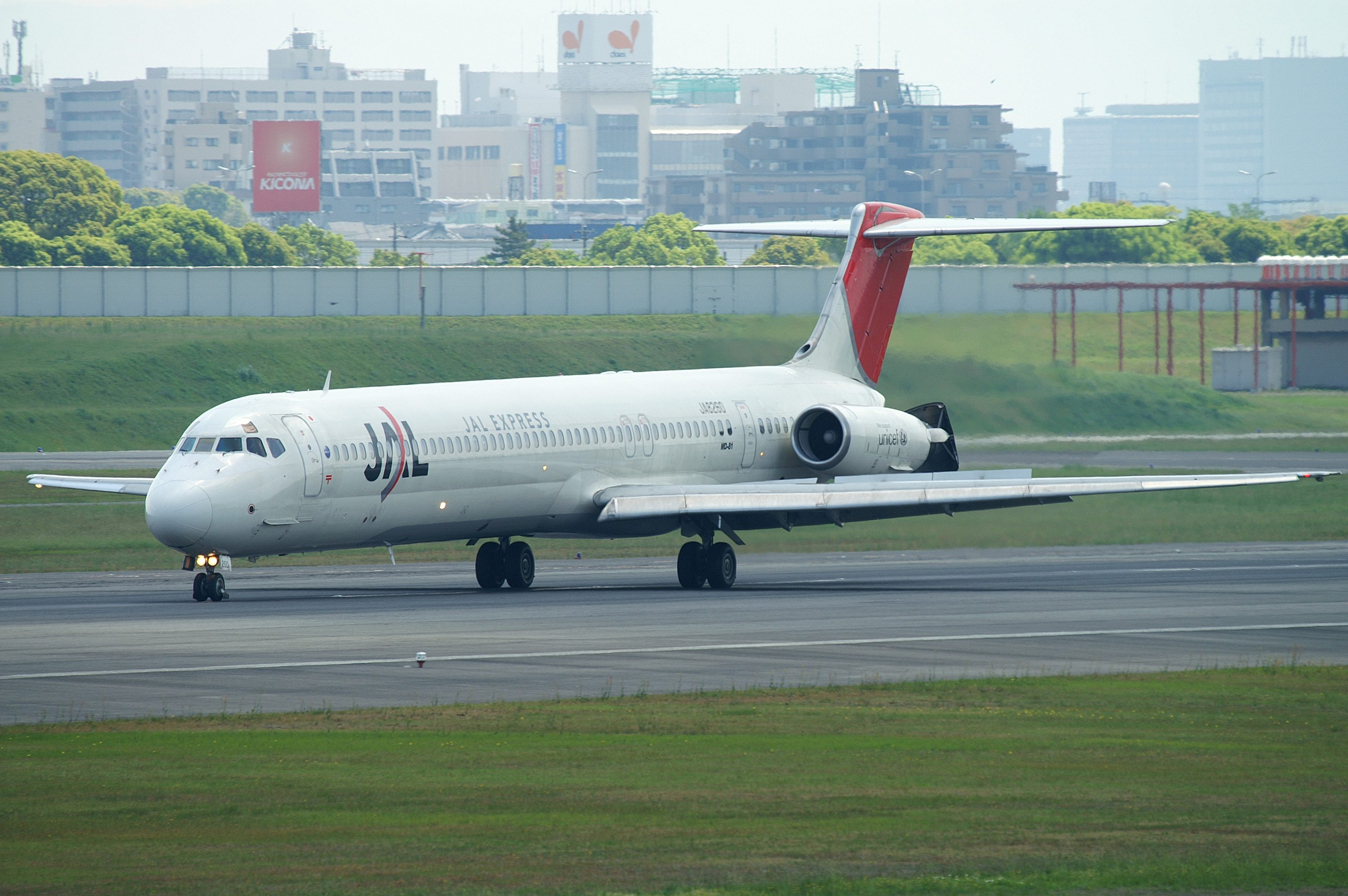 81 Aircraft Contact Us Email Cv Jobs Gov 419 Scams Mail: Incident McDonnell Douglas MD-81 JA8260, 22 Apr 2009